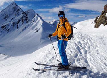 Skiversicherung Snowboardversicherung Auslandskrankenversicherung Reiserücktritt Reiserücktrittskostenversicherung Reiseabbruchversicherung Reiseunfallversicherung